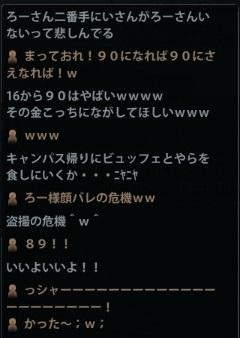 2013_08_08_0034.jpg