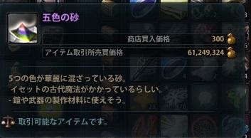 2013_10_19_0006.jpg