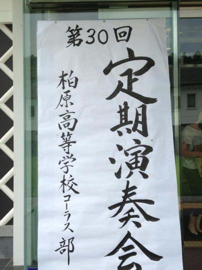 30th演奏会2013_1