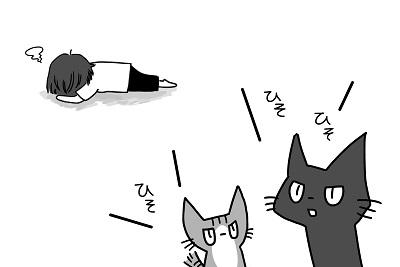 げきちん3