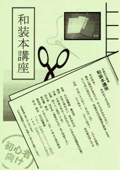 tosyokan001.jpg
