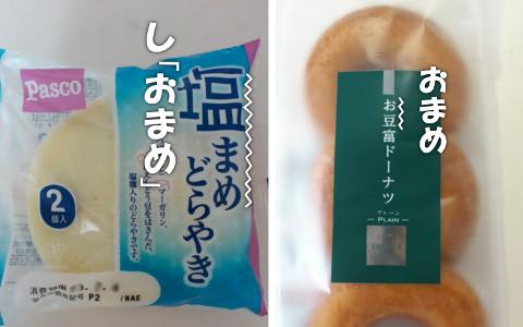 131005_kakure2.jpg
