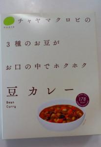 131103_curry.jpg