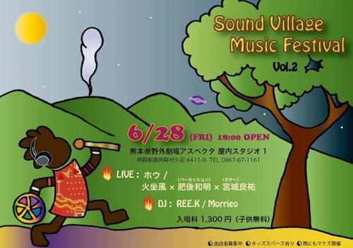 akiさんイベント_convert_20130628142302