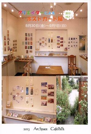 web-photo-20130822.jpg
