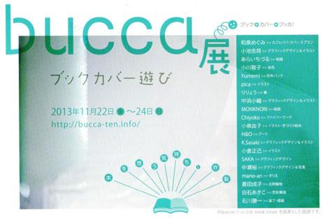web-photo-20131114-1.jpg