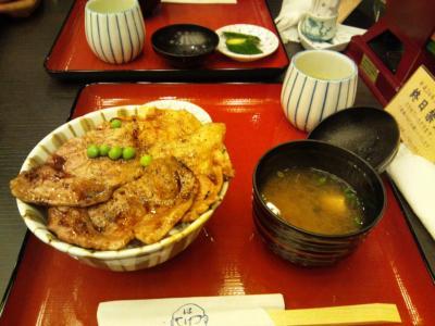 俊・北海道・豚丼