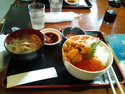 俊・北海道・三色丼