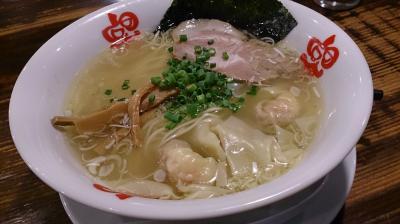 本竃・海老ワンタン麺 塩味