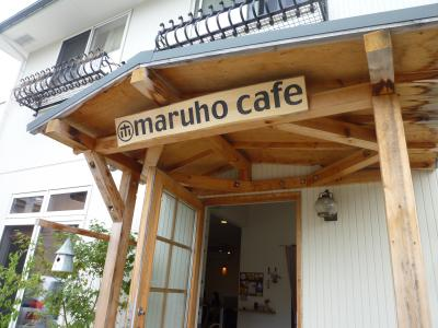 maruho cafe ランチ