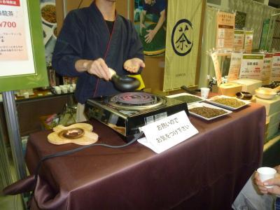 25年・ルピシアお茶の祭典