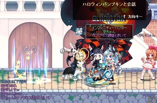 2013_10_31_23_38_31_000.jpg