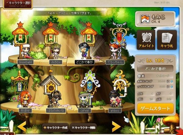 Maple131012_152014.jpg