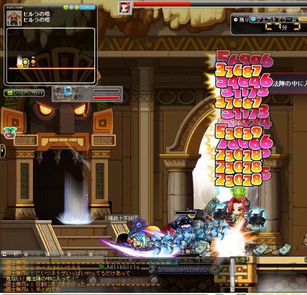 Maple131013_225948.jpg