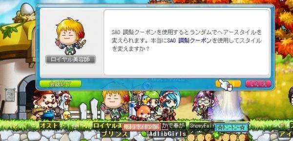 Maple131030_230802.jpg