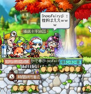 Maple131030_230931.jpg