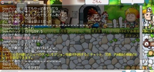 Maple131030_232055.jpg