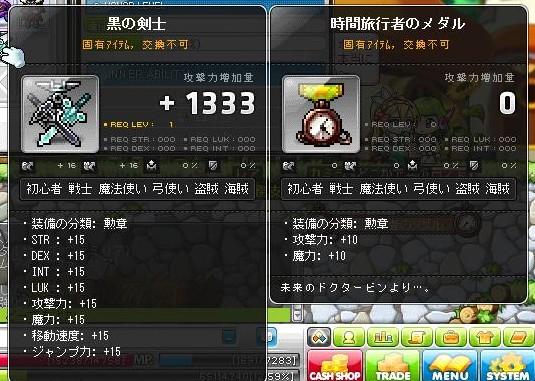 Maple131117_035657.jpg