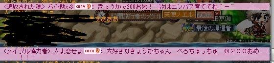 2013y08m24d_211742029.jpg