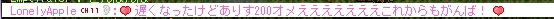 Baidu IME_2013-3-28_21-43-32