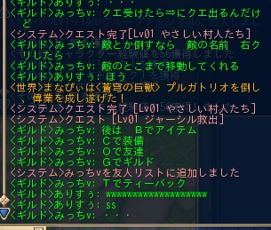 Baidu IME_2013-3-18_21-39-17 - コピー
