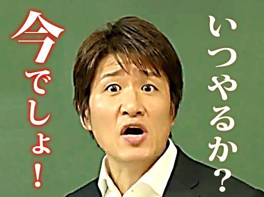 hayasiosamu_itsuyaruka_imadesyo.jpg