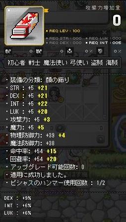 Maple131106_054512.jpg