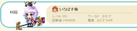 SnapCrab_NoName_2013-11-10_7-30-57_No-00.png