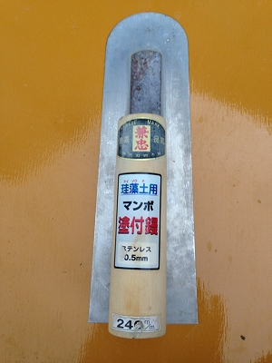 iphone 382