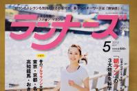 BL130329若ちゃん新聞2IMGP1592