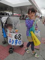 BL130421宮古島ラン3-2DSC00299