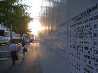 BL130524五条橋~名駅6RIMG1213