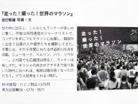 BL130720カメラ雑誌で本紹介3RIMG0944