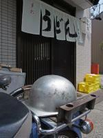 BL130722おか茂・円頓寺6RIMG0971