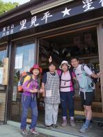BL130814富士登山8-12RIMG0449