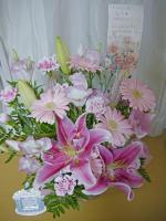BL130925プレゼントの花P1000403