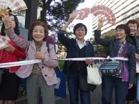BL131027大阪マラソン1-9PA270045