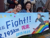 BL131027大阪マラソン2-5PA270061
