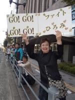 BL131027大阪マラソン4-5PA270087
