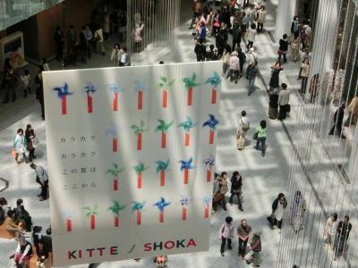 4.29 東京駅&KITTE10