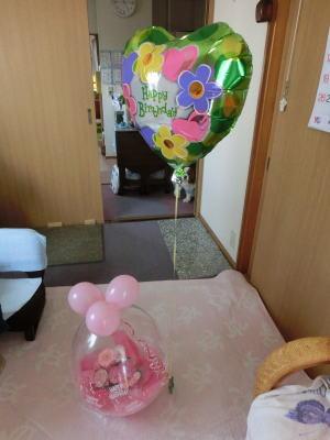 birthday present 4