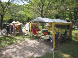 Haruna Camp
