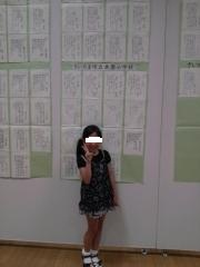 Kouhitsu20132.jpg
