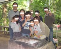 ShimizuPark5.jpg