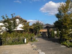 Soka-senbei.jpg