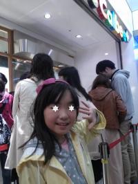 TokyoSnackLand.jpg