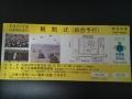DSC_0026_201310212151105f6.jpg