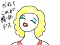 snap_mariyakko_201311145722.jpg