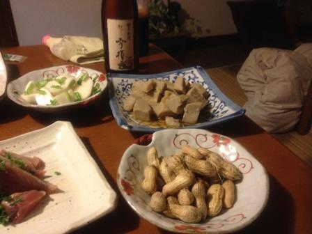 竹の子芋と落花生