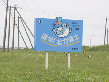 北海道39